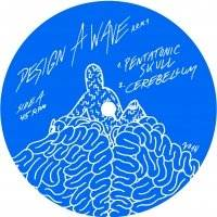 DESIGN A WAVE - EP 1 –A.R.M. I : 12inch