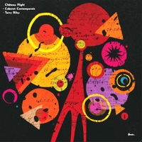 CHATEAU FLIGHT & LE CABARET CONTEMPORAIN - Terry Riley Cover : 12inch