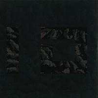 IKONIKA - Position EP : Hyperdub <wbr>(UK)