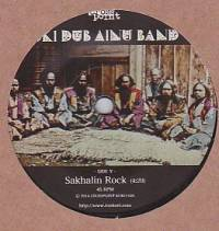 OKI DUB AINU BAND - Sakhalin Rock : 7inch