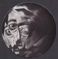 NUMMER - Beyond Time - Interpretations EP : 12inch
