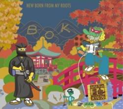 BASED ON KYOTO - New Born From My Roots : CD