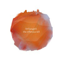 KHRUANGBIN - The Infamous Bill E.P : 10inch