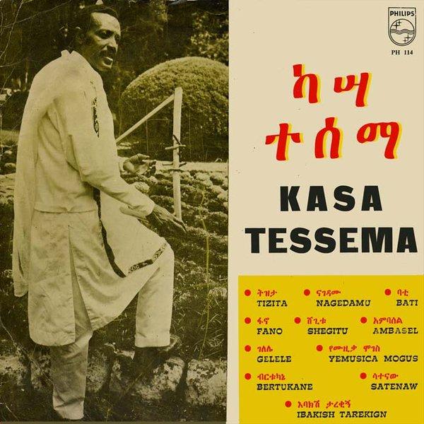 KASA TESSEMA - Ethiopiques Vol.29 (Mastawesha) : 2LP