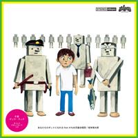 坂本慎太郎(SHINTARO SAKAMOTO) - あなたもロボットになれる feat. かもめ児童合唱団 : zelone (JPN)
