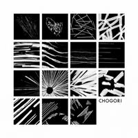 CHOGORIE - Chogorie (Limited Edition + MP3) : LP+mp3