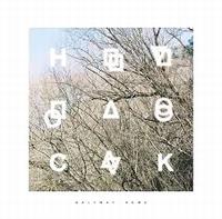 HVCK - Halfway Home : UNTZZ TWELVE INCH (AUS)