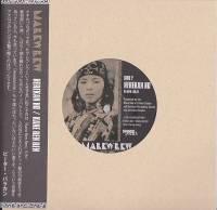 MAREWREW - Kane Ren Ren EP : 7inch