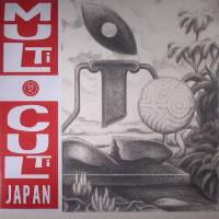 DJ THOMASH Etc.. - Multi Culti Japan : 12inch