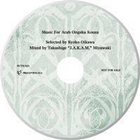"VARIOUS - Kyoko Oikawa Mixed by Takashige ""J.A.K.A.M."" Miyawakii - Music For Arab OngakuKouza Selected by Kyoko Oikawa Mixed by Takashige ""J.A.K.A.M."" Miyawakii : CD"