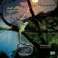 MAURICE LOUCA - Benhayyi Al-Baghbaghan (Salute the Parrot) : NAWA RECORDINGS (UK)