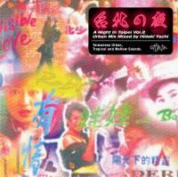 VARIOUS - Hideki Yachi - A Night In Taipei Vol.2 : OUT ONE DISC (JPN)