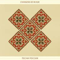 VARIOUS - VINCENT MOON - Chansons De Russie / Песни России : LP