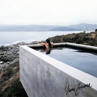 YUMI ZOUMA - Yumi Zouma EP II : 10inch