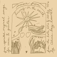 ALICIA BAY LAUREL - Music from Living On The Earth : LP