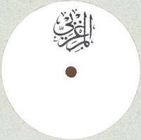 THE MAGHREBAN - MT70 EP : ZOOT (UK)