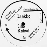JAAKKO EINO KALEVI - Chamber Of Love EP : 12inch