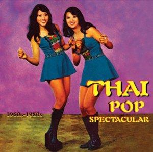 VARIOUS - Thai Pop Spectacular: 1960s-1980s : 2LP