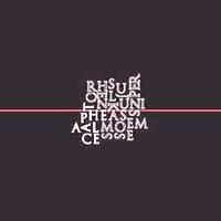 HERON, JUNIPER, SUL, KASSEM MOSSE - The Palace EP : MEANDYOU (UK)
