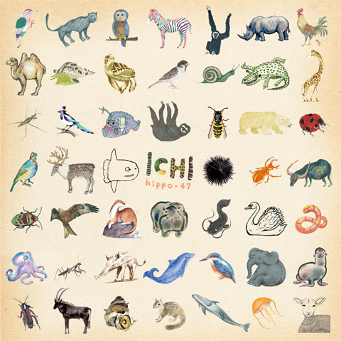 ICHI - Hippo+47 / 99 : SWEET DREAMS PRESS (JPN)