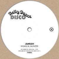 IHSAN AL MUNZER - Belly Dance Disco : 12inch
