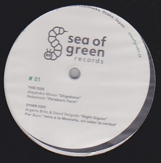 VARIOUS - Sea Of Green Records #01 : 12inch