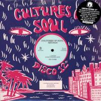 WILD FIRE / TRU TONES - Try Making Love / Dancing : CULTURES OF SOUL (US)