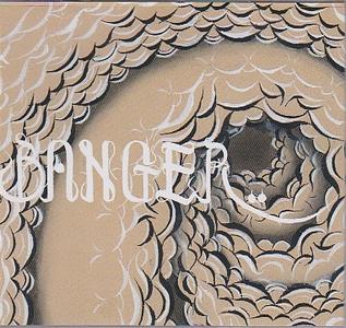 DJ MEW - Banger : CDR