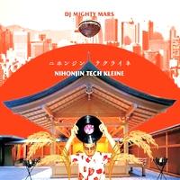 DJ MIGHTY MARS - ニホンジン テクライネ -NIHONJIN TECH KLEINE- : YELLOW BRICK (JPN)