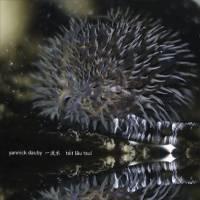 YANNICK DAUBY - Tsi̍t lâu tsuí 一流水 Penghu Experimental Sound Studio Vol.1 : LP