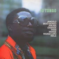 JO TONGO - Untitled : LP