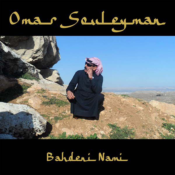 OMAR SOULEYMAN - Bahdeni Nami : 2LP