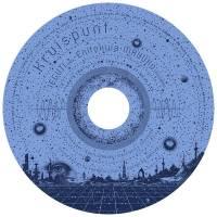 IEGUTI / Enitokwa / MAYUKo - KRUISPUNT : CD