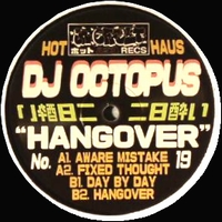DJ OCTOPUS - The Hangover EP : 12inch