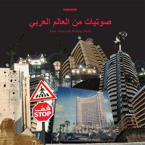 VARIOUS - Sonic Traces from the Arab World : LP