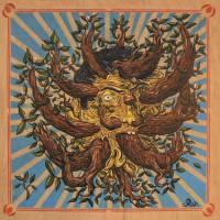 ROMPERAYO - Romperayo LP : LP