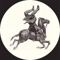 RYDIM - Lean Bow EP : 12inch