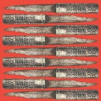 GALA DROP - Nova Remixes : 12inch