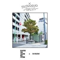BLONDIE THE ORANGE BOX CUTTER / DJ HOLIDAY - setagaya tales : WD SOUNDS (JPN)