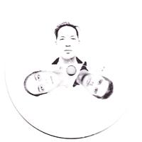 BABA STILTZ, SAMO DJ, TZUSING - A Slice Of Heaven EP : 12inch