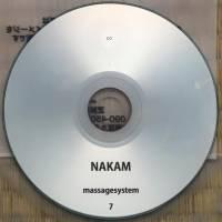 DJ NAKAM - massagesystem7 : ソウジ <wbr>(JPN)