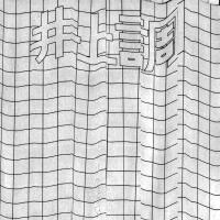 INOUE SHIRABE - Achromatic Illusion EP : 12inch