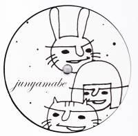 JUN YAMABE - slowdowndown / slowslowdown : 12inch