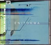 ENITOKWA - Floating Works 1996-1999 : CD