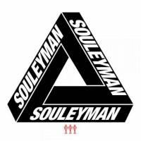 OMAR SOULEYMAN - Heli Yuweli : 12inch