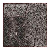VAKULA - Modulations EP : 12inch