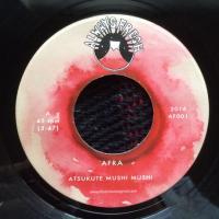 AFRA - Atsukute Mushi Mushi : 7inch