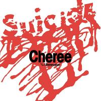 SUICIDE - Cheree : 7inch
