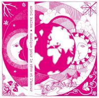 ARIEL KALMA - Musique Pour le Reve et l'Amour : LP