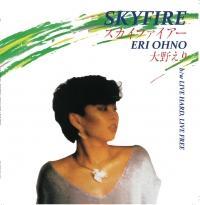 ERI OHNO - SKYFIRE : RH STORE (HOL)